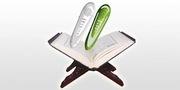 audio pen Quran